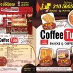 Coffee Tube - Delivery Menu