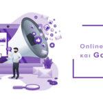 Γιατί να ασχοληθώ με την διαφήμιση στην Google;